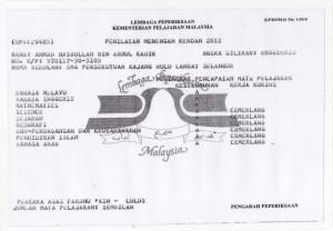 Slip peperiksaan PMR 2012 Ahmad Hasbullah