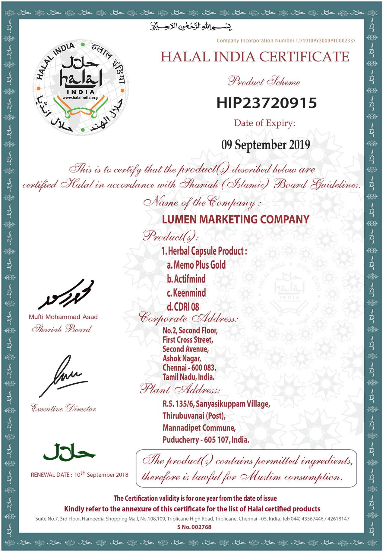 Memo Plus Gold Halal Certificate